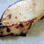銀鱈(ギンダラ)イメージ