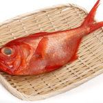 金目鯛(キンメダイ)イメージ